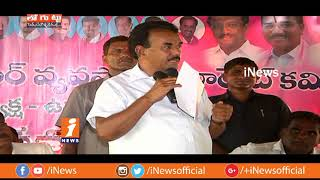 Political Leaders Focus On His Heirapparents Political Career In Telangana? | Loguttu | iNews - INEWS
