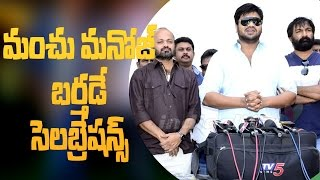 Manchu Manoj Birthday Celebrations - IGTELUGU