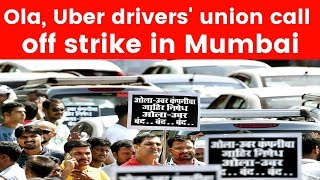 Mumbai: Ola-Uber drivers resume strike in Mumbai, commuters face trouble as no cabs on road - NEWSXLIVE