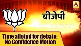 No-confidence motion: How much time is allotted to which party? - ABPNEWSTV