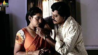 Andala Ramudu Movie Scenes   House owner with Maid    Telugu Movie Scenes   Sri Balaji Video - SRIBALAJIMOVIES