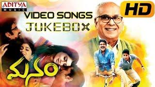 Manam Video Songs Jukebox || Nagarjuna, Naga Chaitanya, Samantha, Shreya - ADITYAMUSIC
