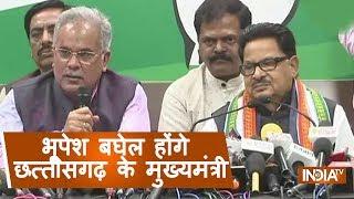 Bhupesh Baghel to be the Chief Minister of Chhattisgarh - INDIATV