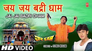 Superhit Bhajan in Full HD I जय जय बद्री धाम Jai Jai Badri Dham I SONU NIGAM I Char Dham I चार धाम - TSERIESBHAKTI