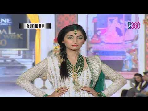 Bridal Couture Week 2012 Style 360 TV Cara  Erum khan