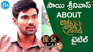 Bellamkonda Sai Srinivas About Jaya Janaki Nayaka Title || Talking Movies with iDream - IDREAMMOVIES