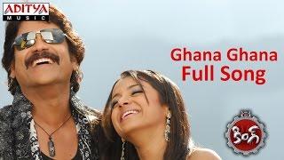 Ghana Ghana Full Song ll King Movie ll  Nagarjuna, Trisha - ADITYAMUSIC