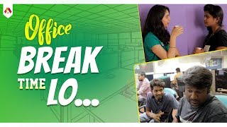 Office Break Time Lo | Telugu Comedy Short Film | Aadhan Telugu - YOUTUBE