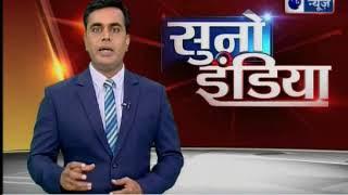 Ghaziabad: Goons firing in front of restaurant for bribe   बदमाशों ने दिन दहाड़े की फायरिंग - ITVNEWSINDIA