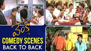 Venky Movie Comedy Scenes | Back To Back | Ravi Teja | Brahmanandam | Sneha | Part ‬02 - RAJSHRITELUGU