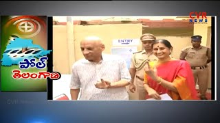 Governor Narasimhan And His Wife Cast Their Vote | Telangana Elections 2018 | CVR News - CVRNEWSOFFICIAL