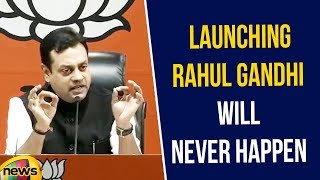 Sambit Patra Says Congress Party Is Going To Launch Rahul Gandhi Which Will Never Happen |Mango News - MANGONEWS