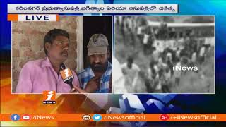 Kondagattu Bus Mishap Victims Families and Villagers Arrangements For Funerals | iNews - INEWS