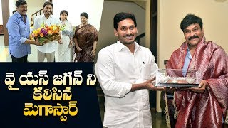 Mega Star Chiranjeevi and His Wife Meets YS Jagan || IndiaGlitz Telugu - IGTELUGU