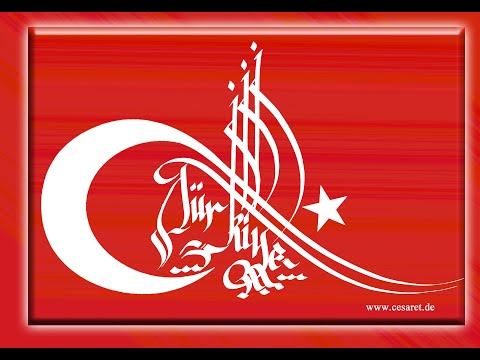 Kalligraphie latin hat sanati kaligrafi latin hatti türkiye furkan