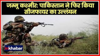 Jammu & Kashmir: Army Personnel Killed In LoC Firing By Pakistan, Poonch District; जम्मू-कश्मीर - ITVNEWSINDIA