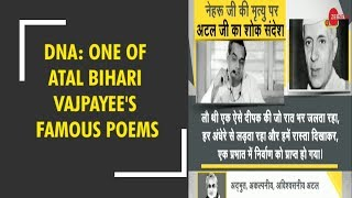 DNA: Remembering one of Atal Bihari Vajpayee's famous poems - ZEENEWS