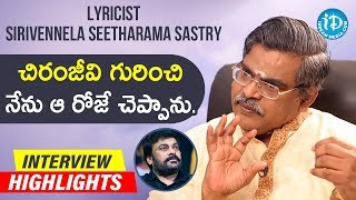 Sirivennela Seetharama Sastry Interview Highlights | Koffee With Yamuna Kishore | iDream Movies - IDREAMMOVIES