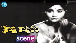 Kotta Kapuram Movie Scenes -  Allu Ramalingaiah Comedy || Krishna || Chandra Mohan - IDREAMMOVIES