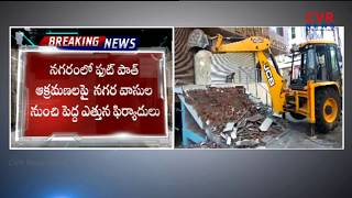 GHMC Demolition of footpath illegal structures Continues in Kukatpally | CVR News - CVRNEWSOFFICIAL
