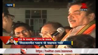 Exclusive with Shatrughan Sinha - ZEENEWS