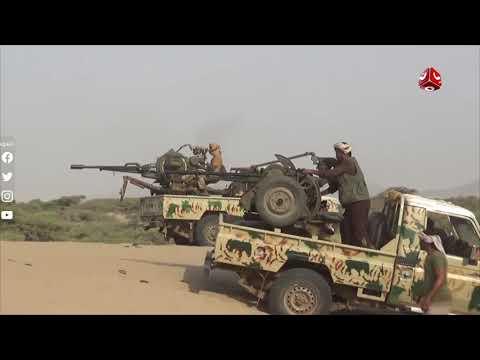 شاهد لقطات حصریة لقناة یمن شباب لانتصارات  قوات الجیش الوطنی فی منطقة الطریه بأبین