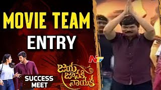Movie Team Entry @ Jaya Janaki Nayaka Success Meet || Bellamkonda Sreenivas, Rakul Preet - NTVTELUGUHD