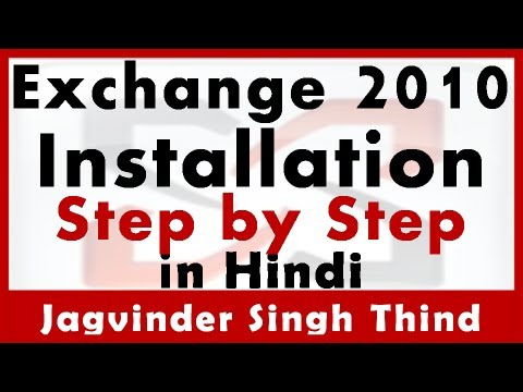 Exchange Server 2010 Part 16 Installation GUI in Hindi by JagvinderThind