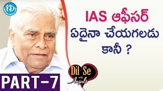 Former Central Secretary ASCI Chairman K Padmanabhaiah IAS Interview - Part #7 || Dil Se With Anjali - IDREAMMOVIES