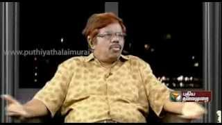 Agni Paritchai 27-07-2014 Former Madras High Court Judge K Chandru Interview In Puthiya Thalaimurai TV