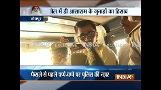 Asaram rape case verdict: फैसले से पहले रो पड़े आसाराम समर्थक - INDIATV