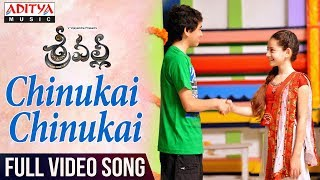 Chinukai Video Song | Srivalli Video Songs | Rajath Krishna, Neha Hinge, V.Vijayendra Prasad | - ADITYAMUSIC