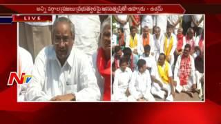 Telangana Left Parties Mouna Deeksha at Gun Park || NTV - NTVTELUGUHD