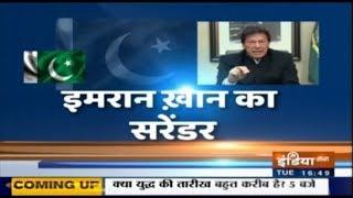 Imran Khan के 6 मिनट 4 सेकंड का झूठ पकड़ा गया ! - INDIATV
