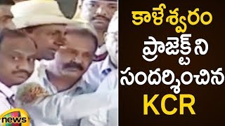 KCR Review on Kaleshwaram Project Works | Telangana Latest News | Mango News - MANGONEWS