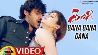 Prabhas Yogi Movie Songs | Gana Gana Gana Full Video Song | Nayanthara | VV Vinayak | Mango Music - MANGOMUSIC