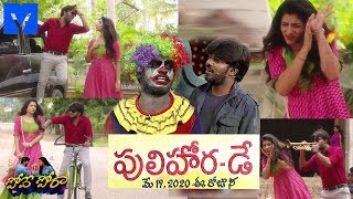 Pove Pora Latest Promo - 23rd November 2019 - Poove Poora Show - Sudheer,Vishnu Priya - Mallemalatv - MALLEMALATV