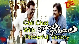 Chit Chat With Pawan Kalyan and Venkatesh || Gopala Gopala Movie Team || 01 - TELUGUONE