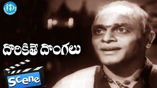 Dorikithe Dongalu Movie Scenes - NTR Mocking Jamuna || Kantha Rao || Gummadi - IDREAMMOVIES