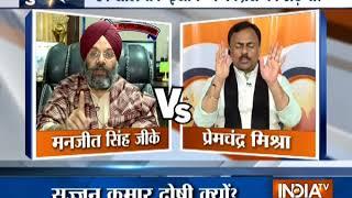 Kurukshetra| 1984 anti-Sikh riots case: Delhi HC convicts Sajjan Kumar - INDIATV