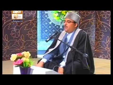 القارئ محمد المهدى نجاتى   قناة القرءان   كراتشى   باكستان   2013         Qari Mohamed ELMahdy