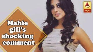 SHOCKING! Mahie Gill Says Dabangg Ended My Career - ABPNEWSTV