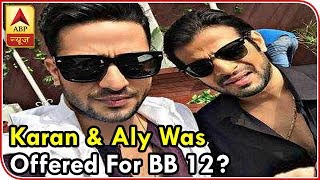 Karan Patel and Aly Goni was offered for Bigg Boss season 12 - ABPNEWSTV