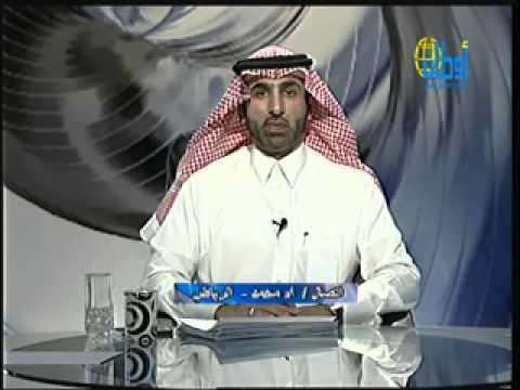 إبن سيرين الشيخ عبدالرحمن رؤيا الملابس داخلية