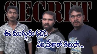 Telugu shortfilm - YOUTUBE