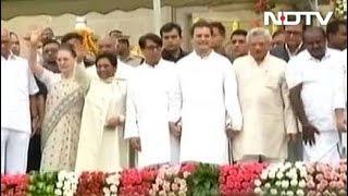 बीजेपी-शिवसेना को टक्कर देगा 56 पार्टियों का महागठबंधन - NDTVINDIA