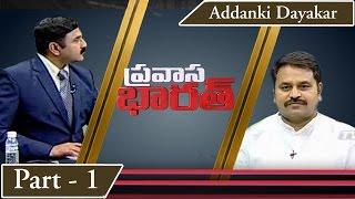 Iron Leaders of INDIA | What we Learn from Indira Gandhi | Part 1 : TV5 News - TV5NEWSCHANNEL