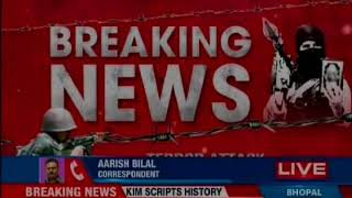 Terrorists attacked police station in Kulgam; 2 cops injured - NEWSXLIVE