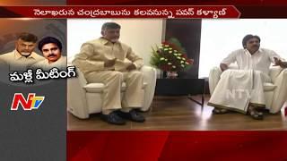 Pawan Kalyan to Meet Chandrababu Naidu over Uddanam Kidney Chronic Victims || NTV - NTVTELUGUHD