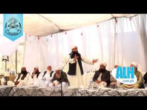 Maulana Tariq Jameel Bayan On His Son's Nikah (Waleema)